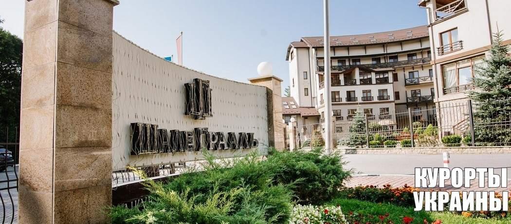Отель Шале Грааль Трускавец