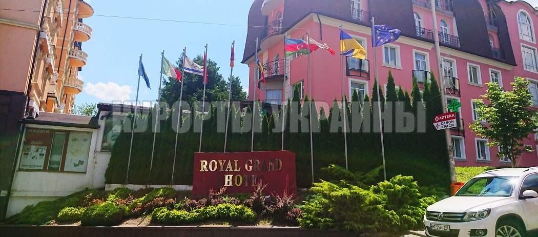Отель Роял Гранд (Royal Grand) Трускавец