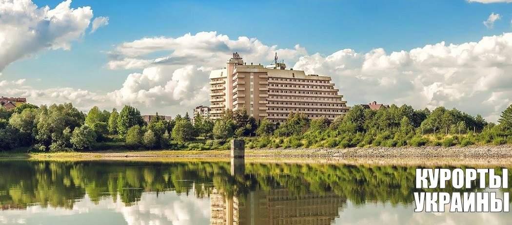 Санаторій Карпати Трускавець