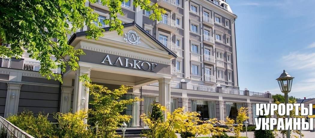 Готель Алкор Трускавець