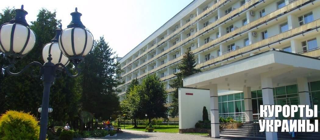 Санаторій Шахтар Трускавець