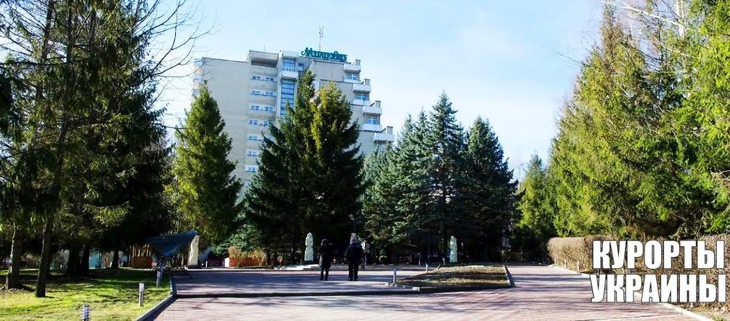 Санаторій Молдова Трускавець
