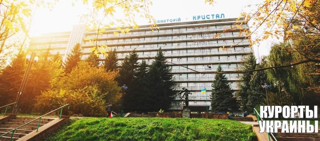 Санаторій Кристал Трускавець
