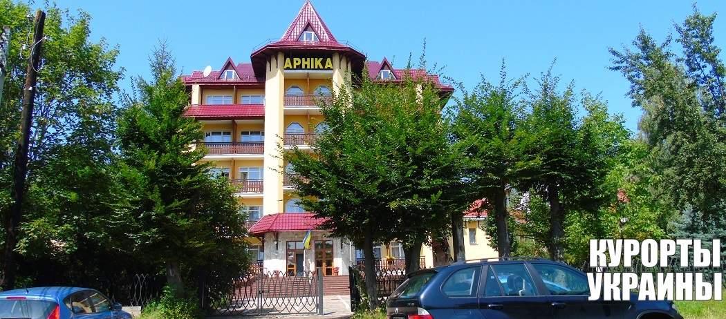 Санаторій Арніка Трускавець