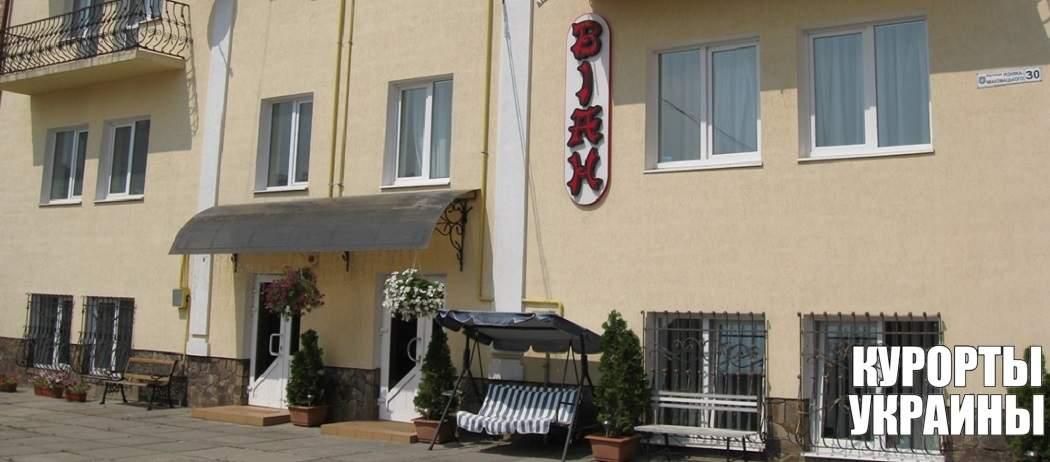 Отель Виан Трускавец