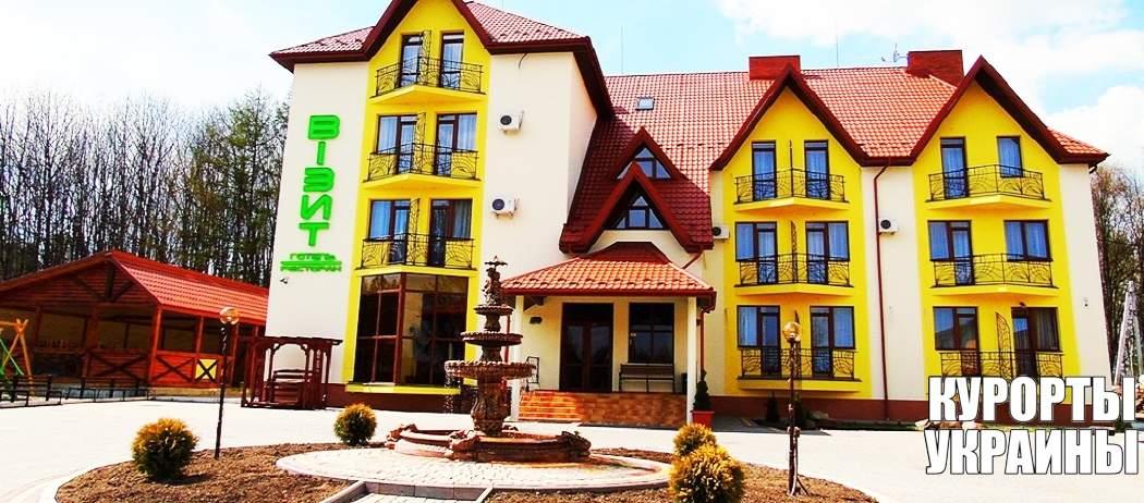 Отель Визит Трускавец