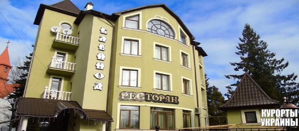 Отель Клейнод Трускавец