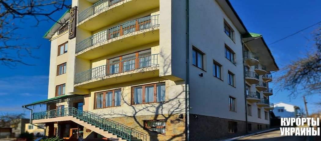 Отель РеВита Трускавец