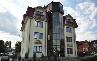 Готель Сенатор Трускавець