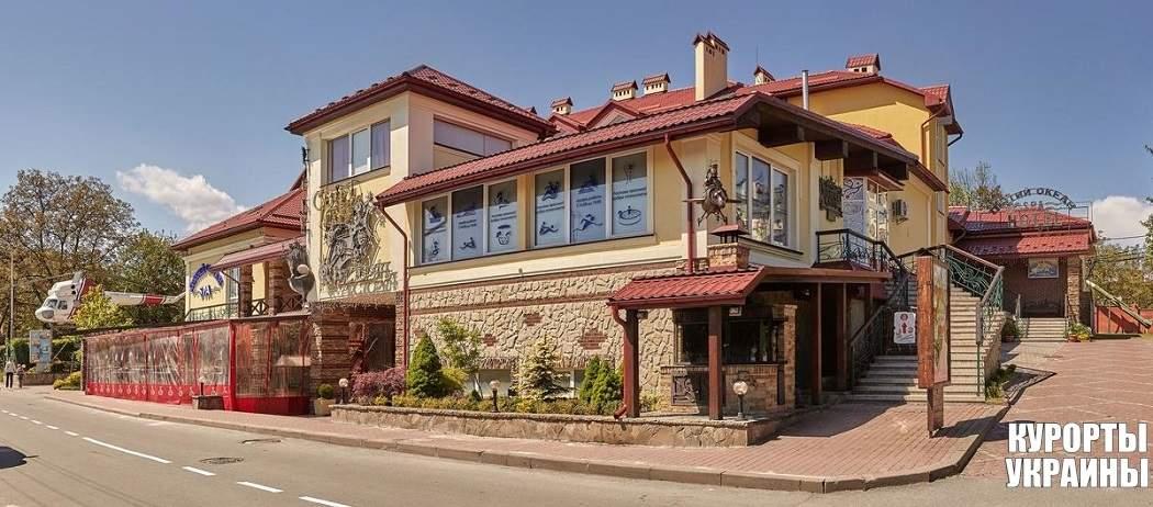 Отель Пятый Океан Трускавец