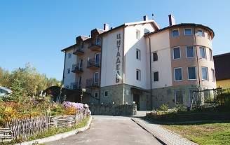 Готель Цитадель Східниця
