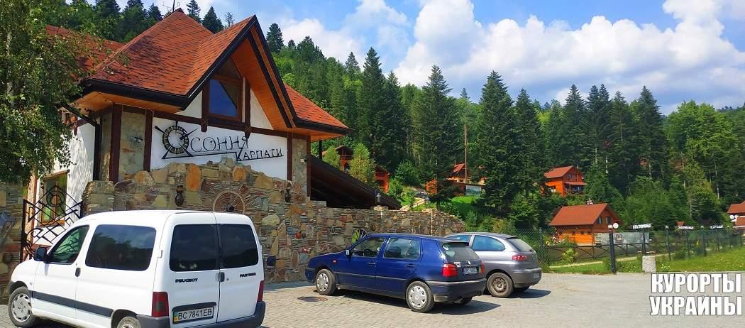 Отель Осоння - Карпаты Сходница