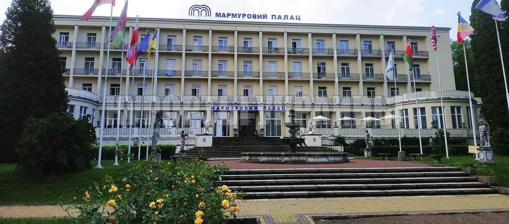 Санаторий Мраморный Дворец Моршин