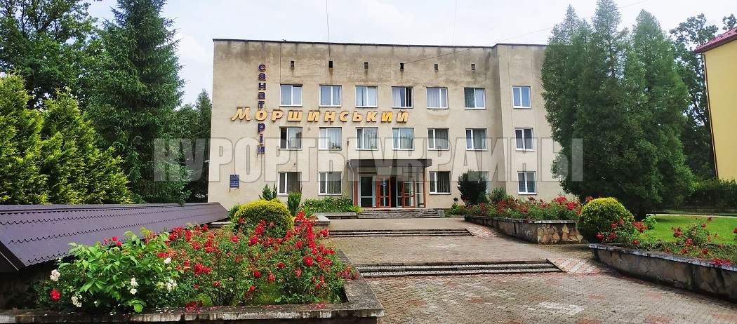 Санаторій Моршинський Моршин