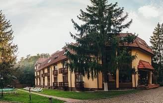 Санаторий Карпатия Закарпатье (Шаян)