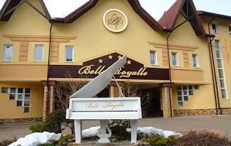 Санаторій Бель Рояль (Belle Royalle) Закарпаття (Лісарня)