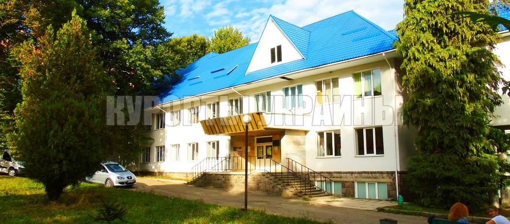 Санаторий Карпаты Закарпатье (Чинадиево)