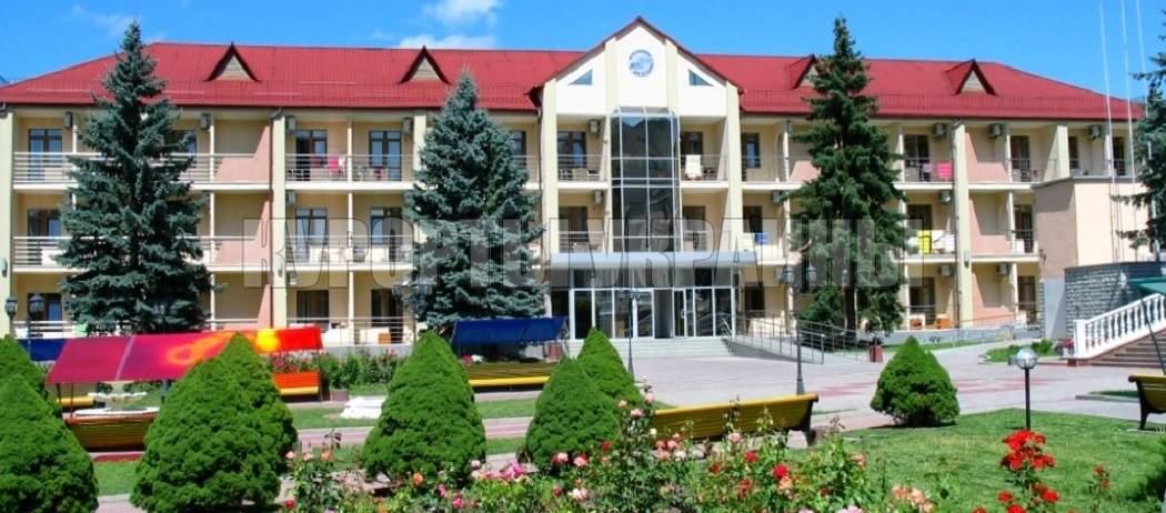 Санаторий МЦР Железнодорожников Хмельник