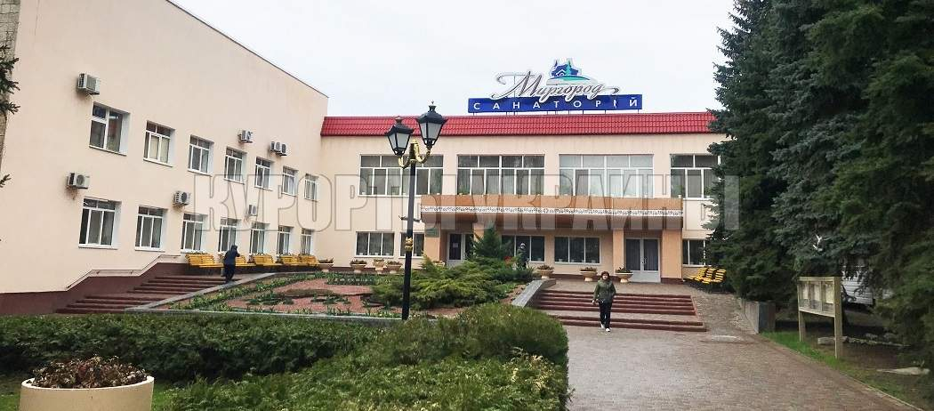 Санаторій Миргород м. Миргород