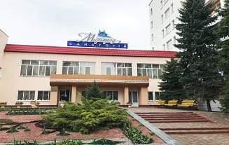 Санаторий Миргород г. Миргород