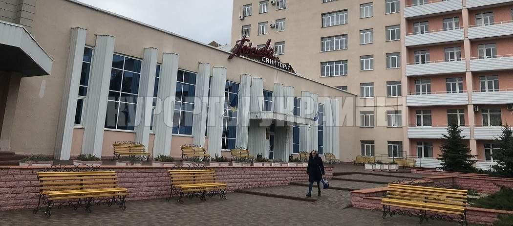 Санаторий Полтава Миргород
