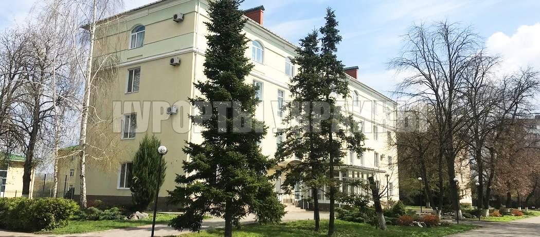 Санаторий Миргородздравница (ех. Радужный) Миргород