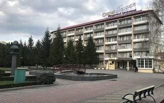 Санаторий «Имени Н. Гоголя» Миргород