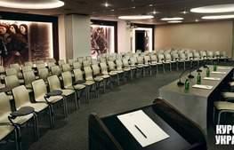 Отель Миротель конференц зал
