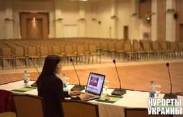 Санаторій Ріксос-Прикарпаття конференц зал