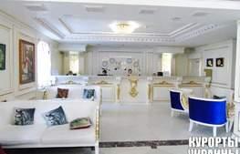 Отель Роял Гранд рецепция