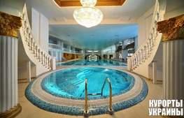 Готель Роял Гранд басейн