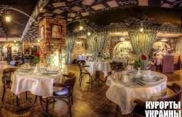 Санаторій Карпати ресторан