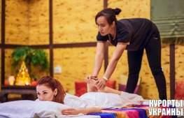 Санаторій Карпати масаж