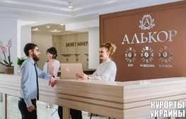 Готель Алкор рецепція