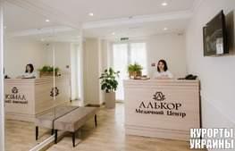 Готель Алкор мед центр