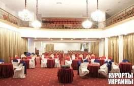 Санаторий Женева конференц зал