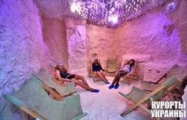 Санаторій Шахтар соляна кімната