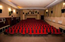Готель Весна конференц зал