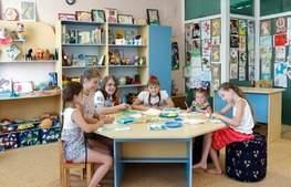Готель Весна дитяча кімната