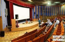 Санаторій Молдова концертний зал