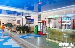 Санаторій Молдова хол