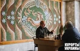 Санаторій Алмаз шахмати