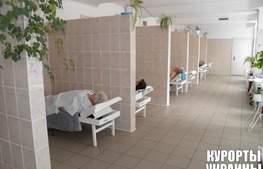 Санаторій Алмаз лікування