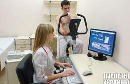 Санаторий Алмаз лечение
