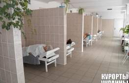 Санаторій Кристал лікування