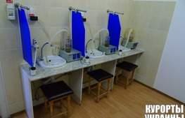 Санаторий Арника лечение