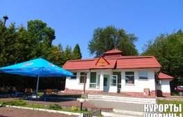 Санаторий Арника кафе