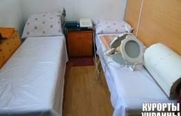 Санаторій Арніка лікування
