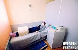 Санаторій Аркада лікування