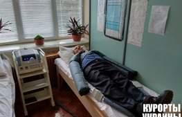 Санаторій Воєнний Трускавецький лікування